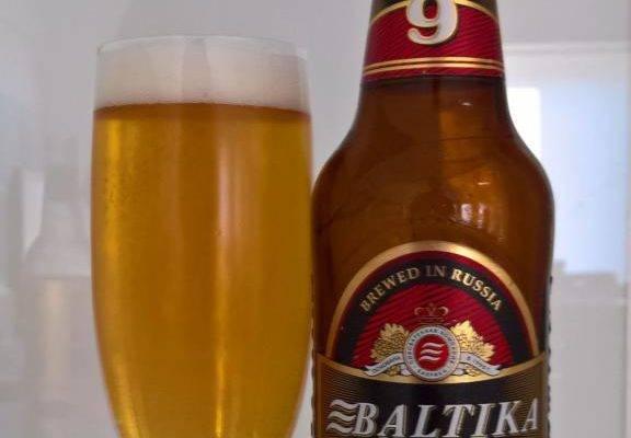 Балтика 9 крепость сколько