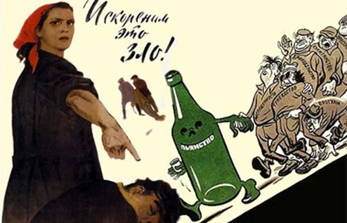 Борьба с алкоголизмом — основные методы и способы