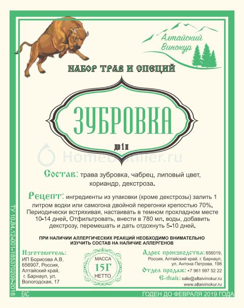 Как приготовить настойку из травы зубровки: рецепты горькой зубровки из водки и самогона в домашних условиях