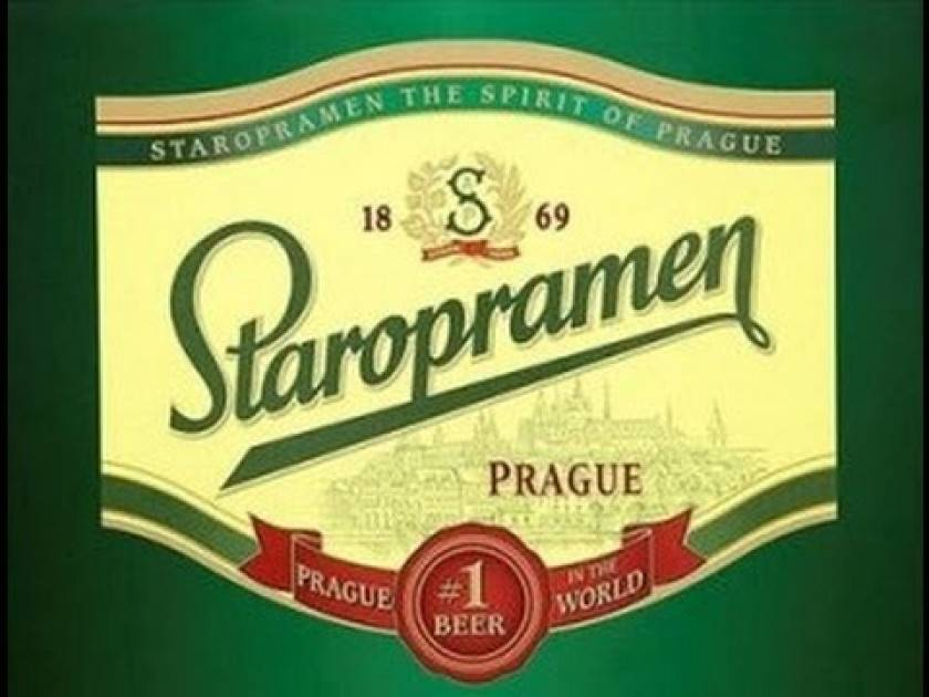 Лучшее пиво мира на beermonsters.ru » blog archive » старопрамен