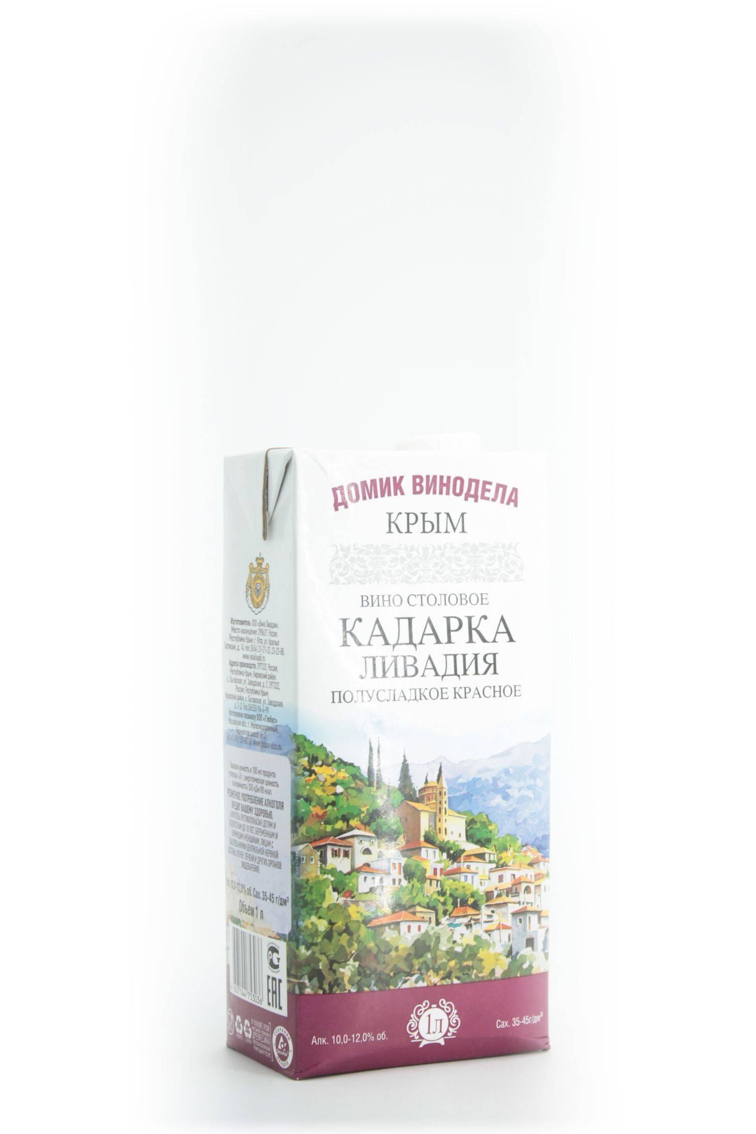 Болгарское вино тамянка — история алкоголя