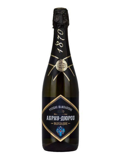 Шампанское абрау дюрсо: виды, технологии, где находится завод