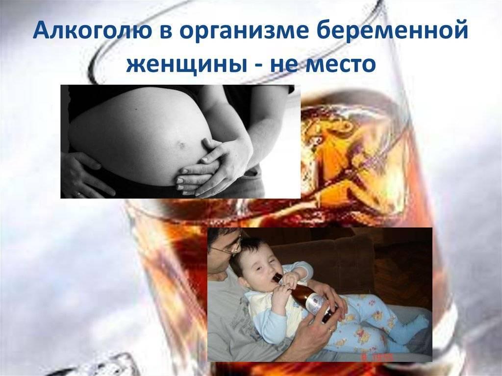 Влияние алкоголя на организм и жизнь человека | men & women