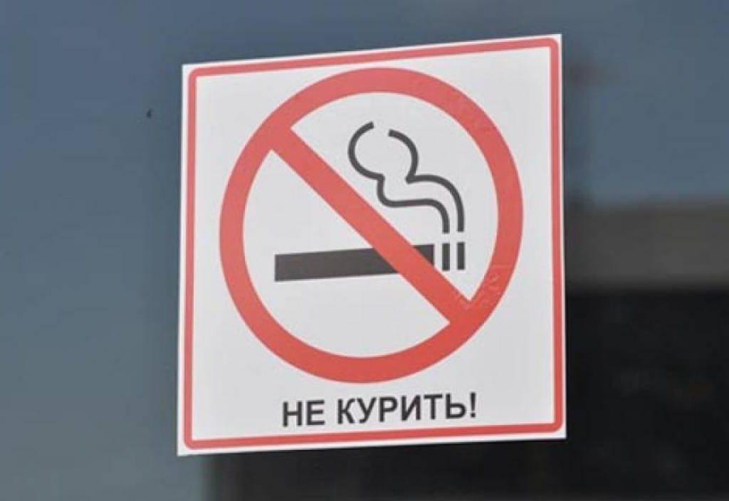 Бороться с подростковым курением в новосибирской области мешает торговля контрабандными сигаретами
