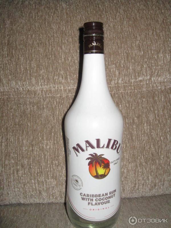 Ликер малибу виды, состав, крепость, калорийность. 6 рецептов коктейлей с ликером malibu в домашних условиях