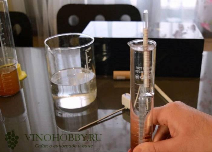 Как пользоваться ареометром для спирта спиртометром