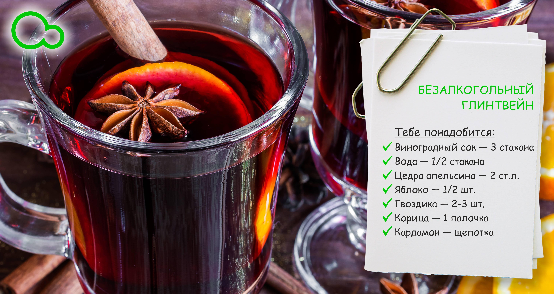 """Рецепты сбитня в домашних условиях. польза и вред напитка — журнал """"рутвет"""""""