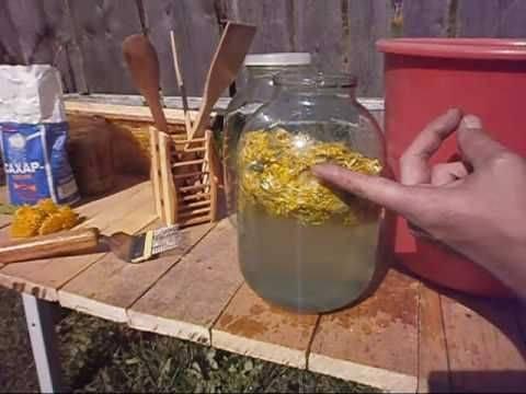 Цветочное вино «вкус лета» из одуванчиков и ромашек приготовленный по старинным рецептам