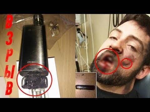 Взрыв вэйпа: реальные случаи взрыва электронных сигарет