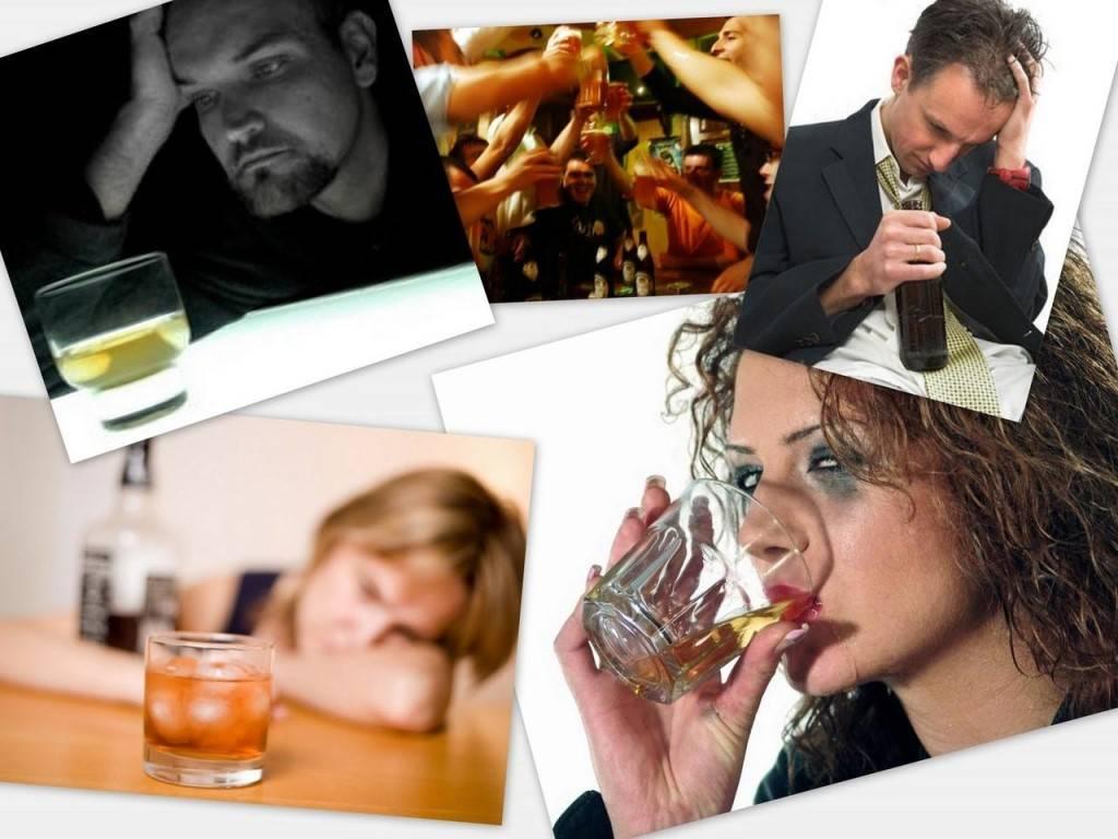 Почему возникает алкогольная зависимость - от алкоголизма