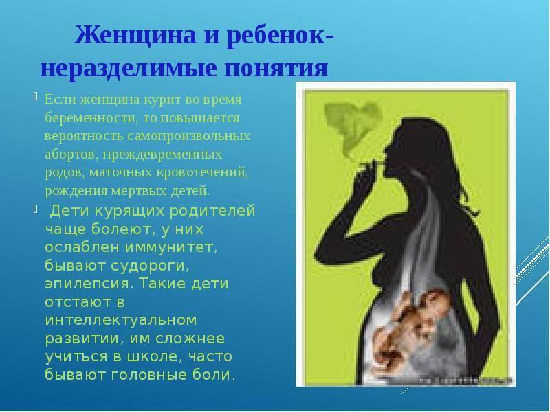 Гормональные таблетки и курение