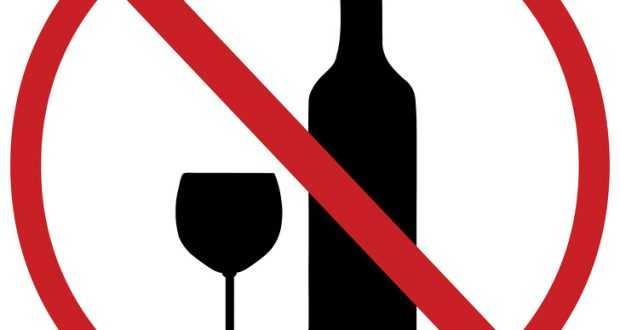 Чихаю после алкоголя - wikimedotvet.online