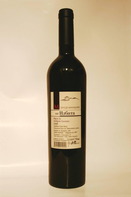Виноград каберне совиньон: описание и характеристики сорта, выращивание и посадка