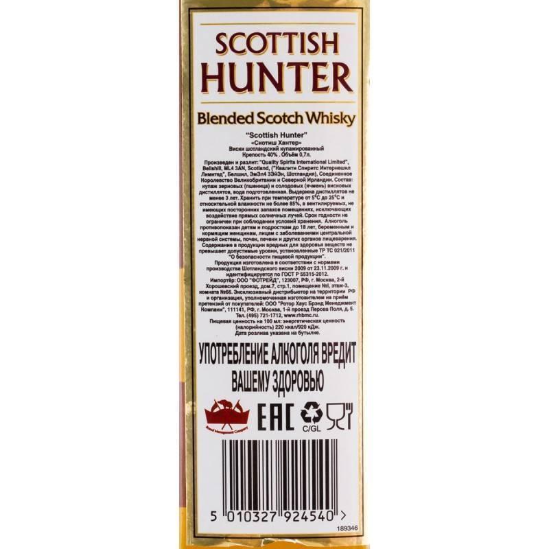 Пробую виски для охотников scottish hunter   мир виски   яндекс дзен