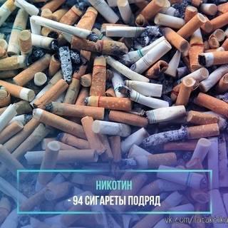Смертельные дозы привычных веществ для человека (9 фото). смертельные дозы! это должен знать каждый