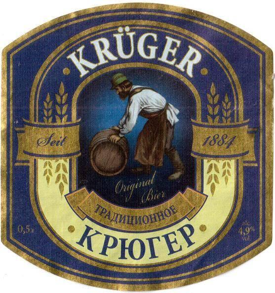 Пиво «черниговское» (chernigivske) — особенности напитка и история возникновения