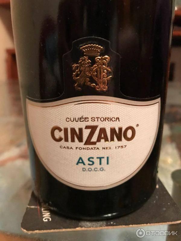 Вино асти и его особенности