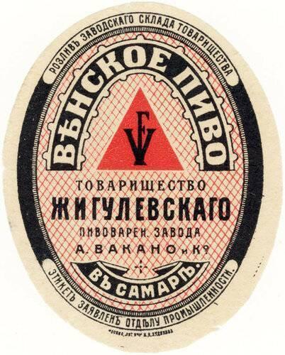 Правда ли, что советское пиво было вкуснее