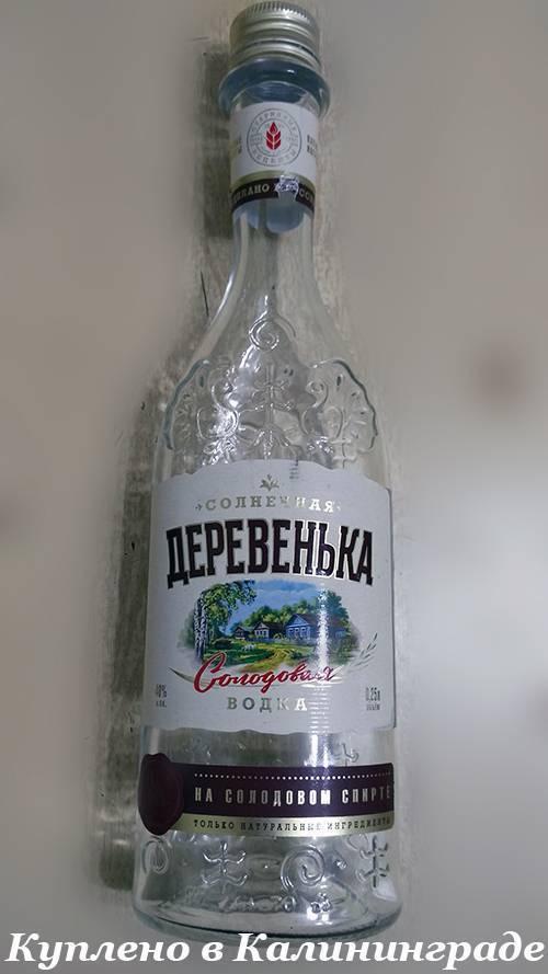 Водка из спирта альфа | шнапсдринкин