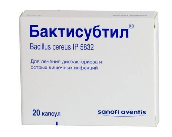 Гомеопатическое средство мастопол: инструкция по применению при мастопатии молочных желёз