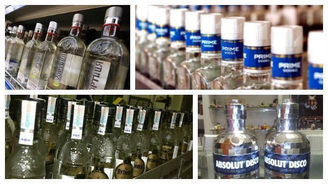 Срок годности водки: сколько хранится алкоголь в закрытой стеклянной бутылке, может ли он испортиться, как хранить напиток