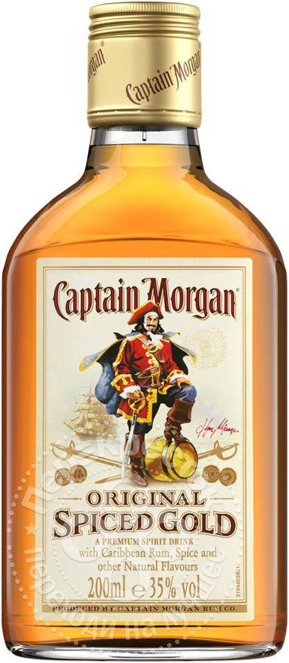 Ром captain morgan black и его особенности