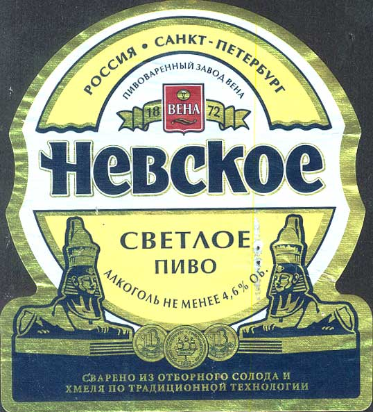 Порошковое пиво и его особенности