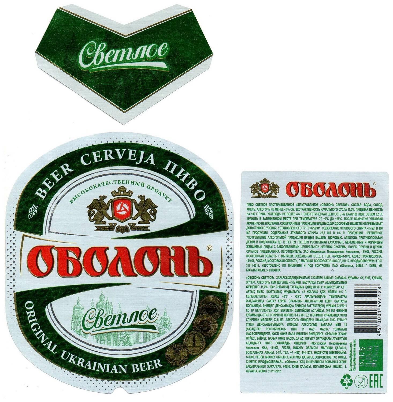 """Как появилось пиво """"оболонь""""?"""