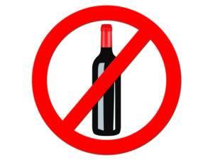 Когда можно пить алкоголь после удаления аппендицита
