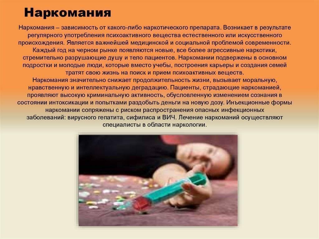 Стадии выздоровления наркозависимого - narko-konsult.ru