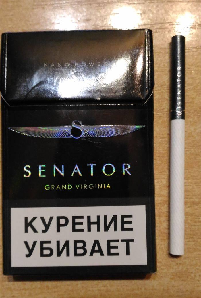 Сигареты senator купить в спб сигареты прима купить рязань