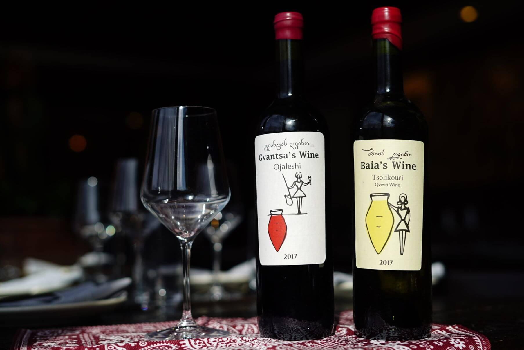 Вино «картули вази твиши» бел.п/сл. 0,75л. крепость 11%