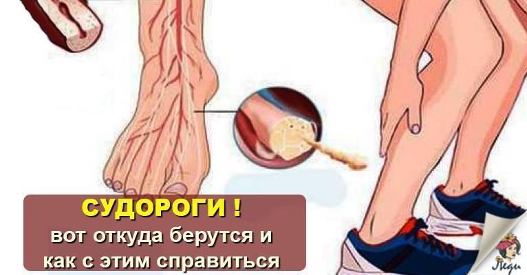 Судороги после запоя и лечение судорожного синдрома после пьянки