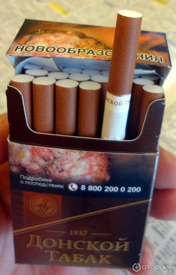 Рейтинг лучших армянских сигарет: отобранный табак без вредоносной химии