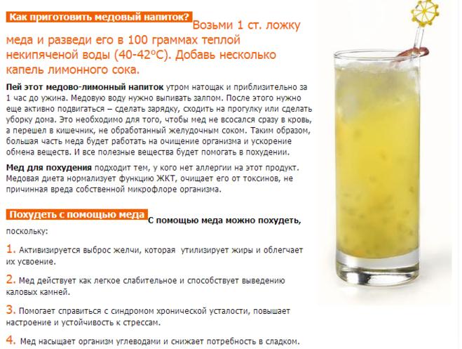 Можно ли использовать для очистки печени масло и лимон