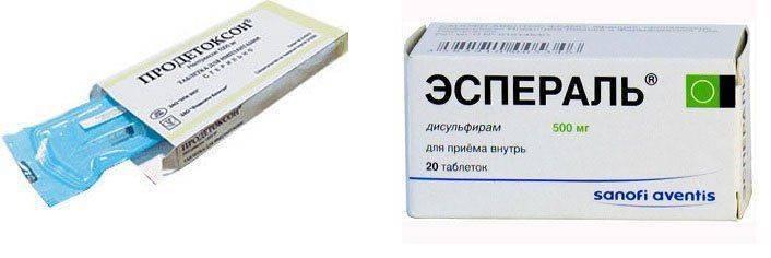 9 препаратов снижающие тягу к алкоголю. лекарства, таблетки и капли | vrednuga.ru