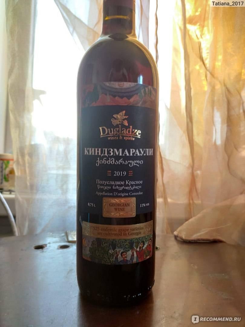 Вино киндзмараули: цена, описание, грузинского kindzmarauli