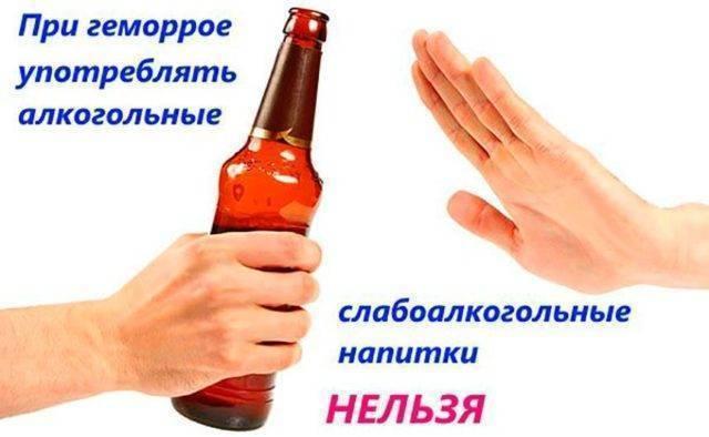 Можно ли пить алкогольные напитки при высоком давлении, гипертонии?