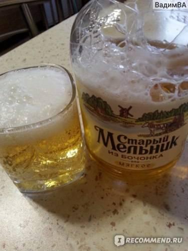Пиво «старый мельник» – напиток настоящих ценителей + видео | наливали