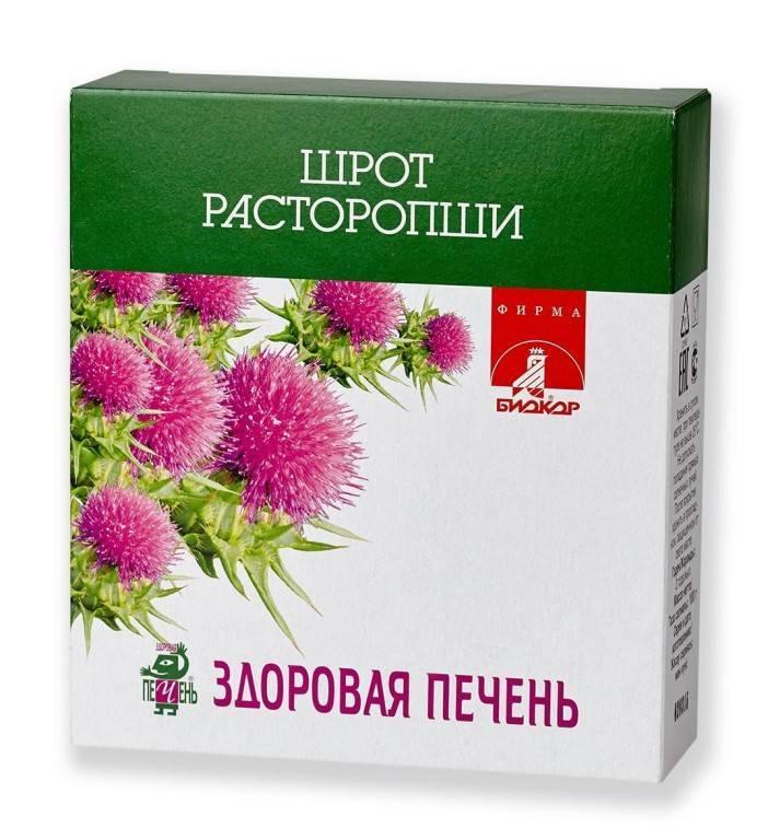 Шрот расторопши - инструкция по применению, лечебные свойства, побочные эффекты и форма выпуска
