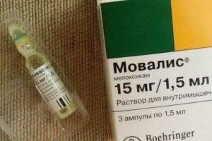Прививка от гриппа и алкоголь совместимость отзывы - ваши зубки