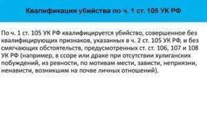 Готовое решение задачи по уголовному праву в бесплатном доступе. | primehelp.ru