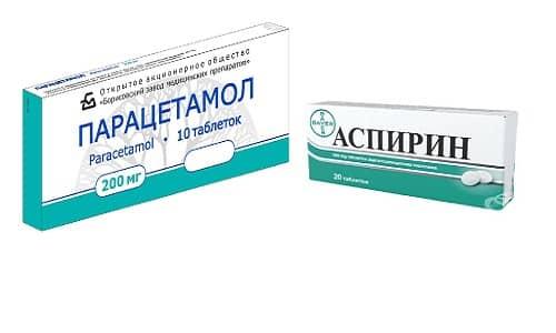Кардиомагнил и аспирин кардио - можно ли принимать одновременно (совместимость)