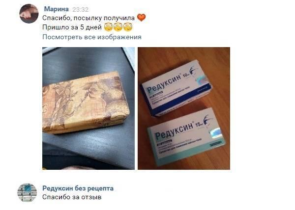 Таблетки для похудения флуоксетин – отзывы, инструкция, эффект.
