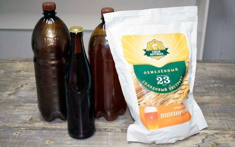 Как сварить домашнее пиво из концентрата? подготовка, брожение и выдержка в домашних условиях | про самогон и другие напитки ? | яндекс дзен