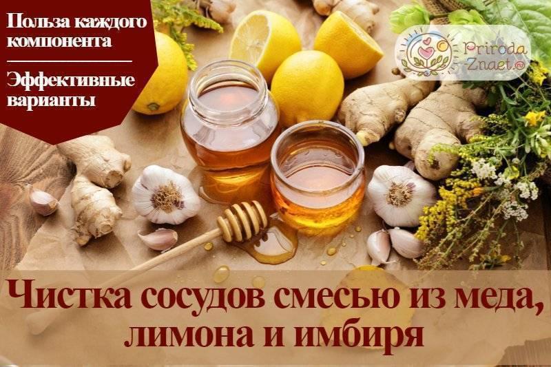 Популярное сочетание чеснока с лимоном для лечения различных недугов