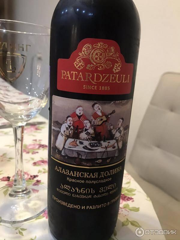 """Грузинская """"алазанская долина"""" – вино для настоящих ценителей"""