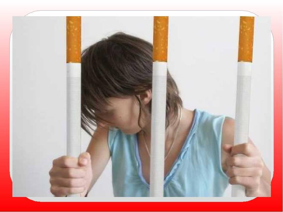 Почему после курения хочется в туалет?