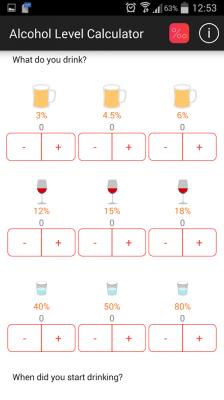 Расчет алкоголя., калькулятор онлайн, конвертер