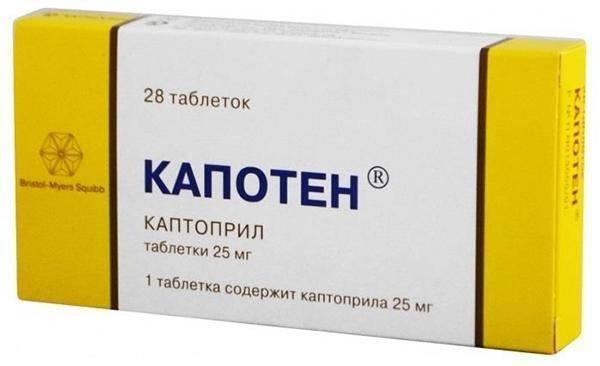 Передозировка каптоприлом: последствия, симптомы, лечение отравление.ру передозировка каптоприлом: последствия, симптомы, лечение